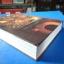 สารานุกรมสมุนไพร รวมหลักเภสัชกรรมไทย โดย วุฒิ วุฒิธรรมเวช พิมพ์ครั้งที่หนึ่ง ส.ค. 2540 ปกแข็ง thumbnail 4