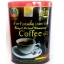 กาแฟสำหรับคนดื้อ (ลดยาก) thumbnail 2