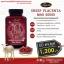 Auswelllife Sheep Placenta Max 50,000 mg รกแกะ thumbnail 3