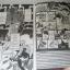 Pokemon B 2 -W 2 ตํานานบทใหม่ของอาราตะ Satoshi KANDA เขียน thumbnail 2