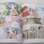 ไม่ยากถ้าอยากดูดี พิมพ์ครั้งที่ 9 Kim Ji Young เรื่องและภาพ ธนวดี บุญล้วน แปล thumbnail 2