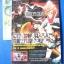 Guilyt Gear ISRKA หนังสือเฉลยเกม PlayStation2 thumbnail 12