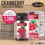 Auswelllife Cranberry 50,000 mg thumbnail 12