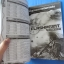 OPERATION FLASHPOINT DRAGON RISING เฉลยเกม XBOX360&PS3 thumbnail 11