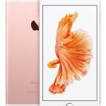 iPhone 6s Plus 32 GB (Rosegold)เครื่องศูนย์ไทย
