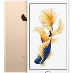 iPhone 6s Plus 32 GB (Gold)เครื่องศูนย์ไทย