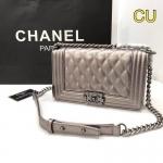 กระเป๋าแบรนด์ chanel boy งาน top premium 10 นิ้ว
