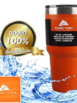 ozark trail แก้วเก็บเย็น ของแท้ 100% ขนาด 30 Oz. สีส้ม