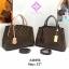 กระเป๋าแบรนด์Louis Vuitton 2014 Montaigne top premium