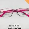 กรอบ + เลนส์มัลติโค๊ต ชมพู Size 52-17-138