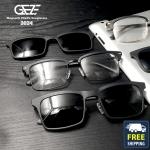แว่นตากรองแสง GEZE 1 คลิปออน
