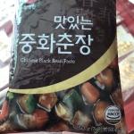 พร้อมส่ง ราคารวมส่ง ชุนจัง ซอสบะหมี่ดำ