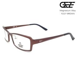 แว่นตาผู้ชาย โลหะ Magnesium น้ำหนักเบา ใส่สบาย GEZE SABER รุ่น F237 สีน้ำตาล อายุการใช้งานยาวนาน ด้วยโลหะ Aluminium Magnesium Alloy