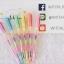 ปากกาเจลสีรุ้ง 🌈 เส้น 0.8 มิล ฝาพาสเทล
